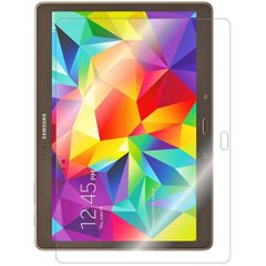 Защитное стекло Samsung Galaxy Tab S 10.5 T800 Tempered Glass Pro