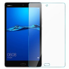 Защитное стекло для Huawei MediaPad M3 Lite 8.0 Tempered Glass Pro