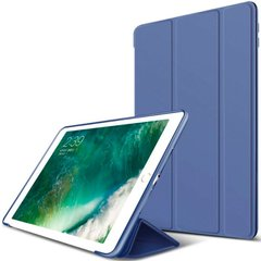 Чехол для iPad 9.7 2017 Soft case Синий