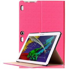 Чехол для Lenovo Tab 3 10.1 x70 Fashion case Малиновый